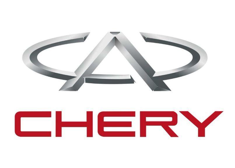 Chery Elektroautos