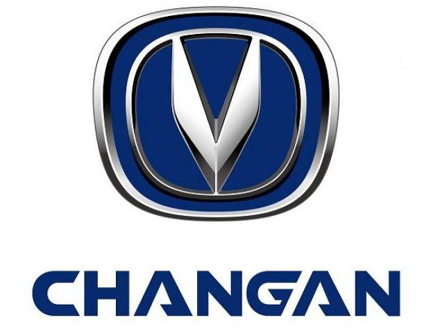 Changan Automobile Elektroautos